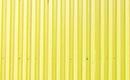 サイディング(金属系)イメージ